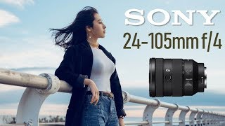 Sony FE 24-105 mm f/4 G OSS 【English subtitle】人像与旅行镜头使用评测