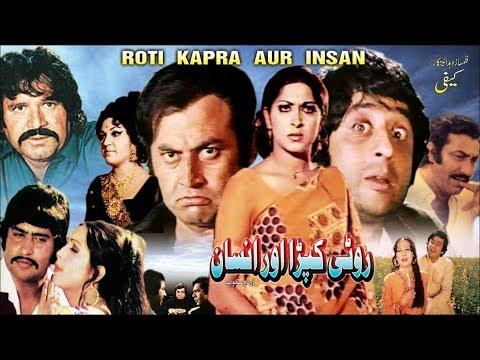 ROTI KAPRA AUR INSAAN (1977) - MOHD. ALI, NAJMA, NADEEM, GHAZALA, DEEBA - OFFICIAL PAKISTANI MOVIE