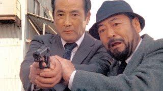 大阪府警から、谷刑事の旧友・森刑事が、一億円宝石強奪事件の共犯の女 ...