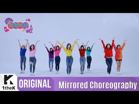 [Mirrored] Let's Dance(렛츠댄스): TWICE(트와이스)_'Heart Shaker' Choreography_1theK Dance Cover Contest