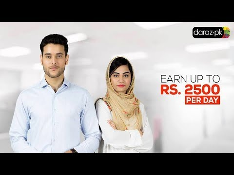 How to Earn Money Using Daraz.pk Affiliate Program