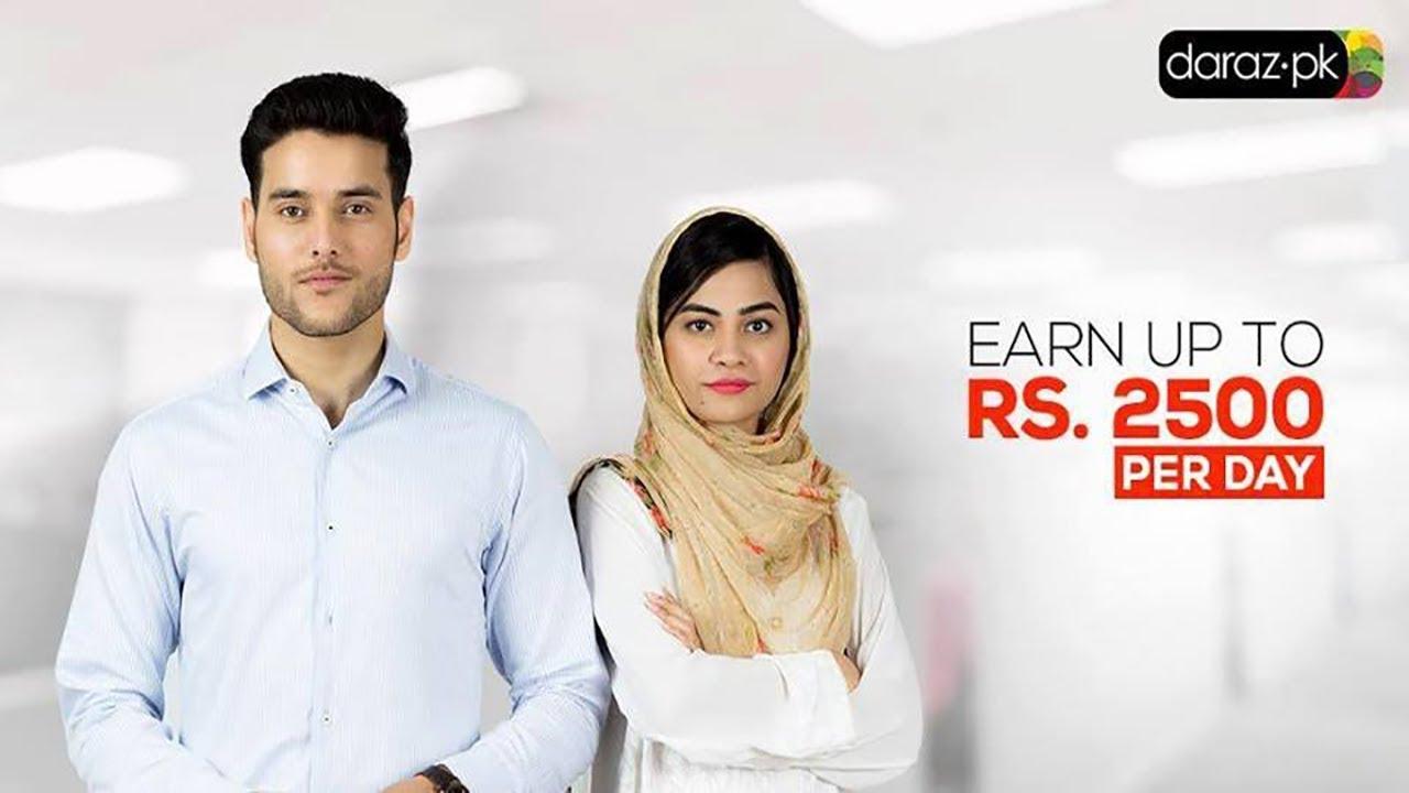 How to Earn Money Using Daraz.pk Affiliate Program