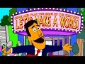 Sesame Street: Let's Make a Word! (1995)
