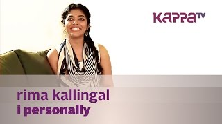 Rima Kallingal in I Personally Latest Interview