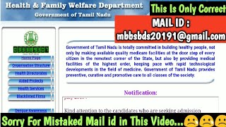 TN MBBS BDS COUNSELING 2019 Will be Late | WORNG Documents send Solution Latest Notify Mbbs BDS 2019