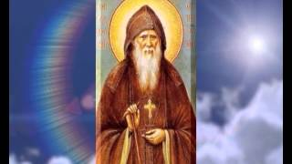 Православний календар 23 жовтня
