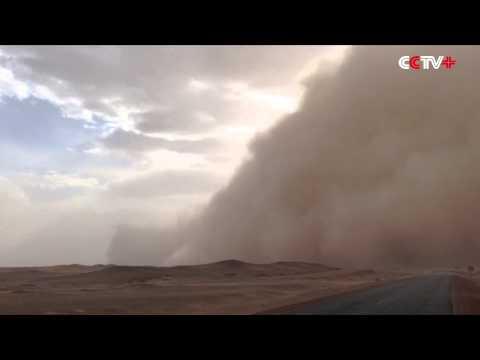 Sandstorm Hits Inner Mongolia, Disrupts Traffic