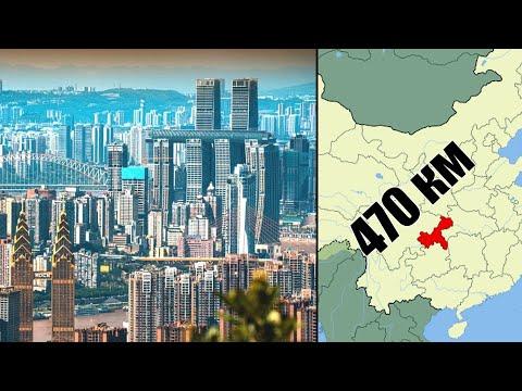 Чунцин - самый большой город по площади в мире. Горизонтальный небоскрёб и  умные парковки.