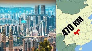 Чунцин - самый большой город по площади в мире. Горизонтальный небоскрёб и  умные парковки. смотреть онлайн в хорошем качестве - VIDEOOO