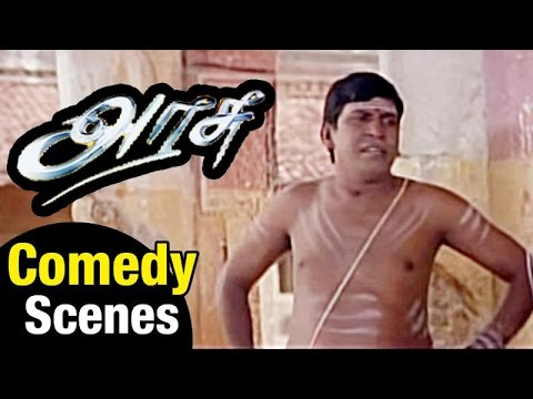 Arasu - Tamil Movie | Sarath Kumar insults Vadivelu | Delhi Ganesh | Comedy Scene