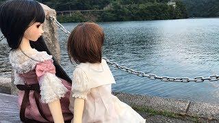 ドールが二人いると絵になる 相模湖 [SD スーパードルフィー 写真集5] thumbnail