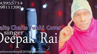 Gambar cover Chalte Chalte Yunhi Mohabbaten Cover Song by #Deepak Rai