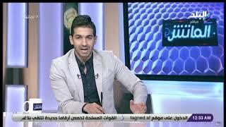الماتش - أحمد السيد نجم الأهلي السابق مع هاني حتحوت