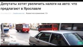 Светлана Лобода попала в больницу. Депутаты хотят увеличить налог на авто. Экстравёрджин
