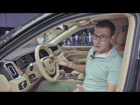 Aurus Senat сделано в России Первый взгляд на лимузин для чиновников