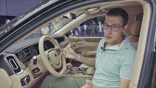 Aurus Senat: сделано в России! Первый взгляд на лимузин для чиновников
