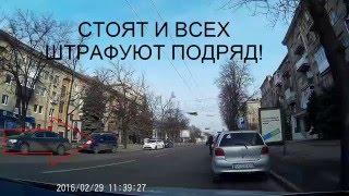 Полиция разводит граждан!!! ГАИ возвращается!(, 2016-05-06T09:00:01.000Z)