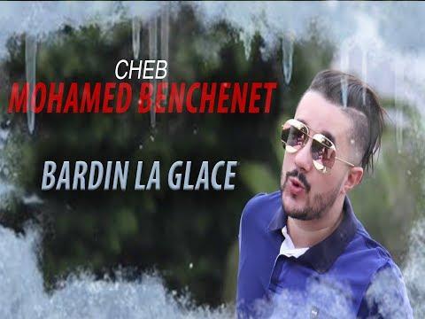 Cheb Mohamed Benchenet | Bardin La Glace avec Tipo Bel Abbes 2018 ( Studio Parisienne )