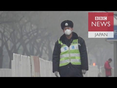 中国で再び大気汚染「赤色警報」 PM2.5濃度は東京の何倍?