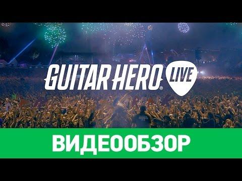 Обзор игры Guitar Hero Live