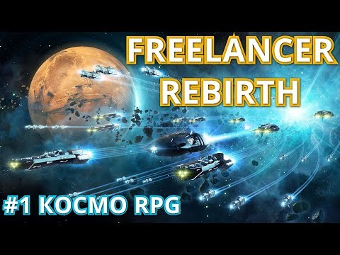 FREELANCER REBIRTH #1 Космическая RPG