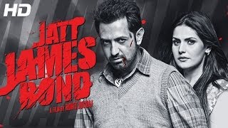 JATT JAMES BOND TRAILER | Gippy Grewal (English Subtitles) | Latest Punjabi Movie 2014 | Sagahits