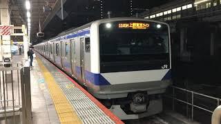 E531系0番台カツK476編成+カツK402編成東京発車