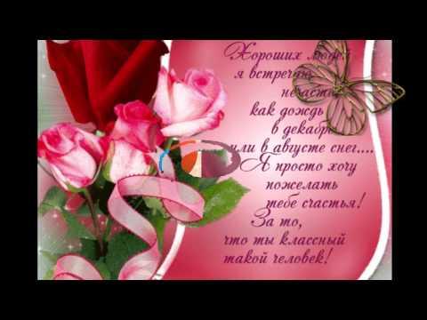 С днем рождения, Любовь!