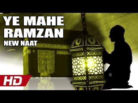 YE MAH E RAMZAN - HAFIZ MUHAMMAD MISBAH SHOUQ - OFFICIAL HD VIDEO - HI-TECH ISLAMIC