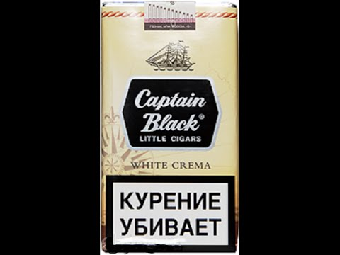 "Сигариллы Captain Black ""White Crema"""