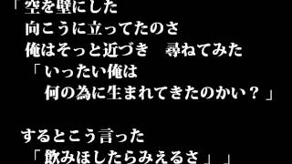 vo.G. 鈴木晃二 G. 渡辺充一 b. 八田敦 dr. 小松広之.