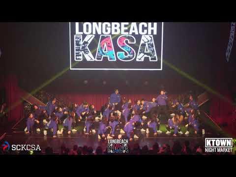 2017 KASA FRESHMEN DANCE-OFF - CSULB