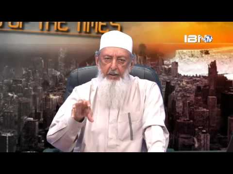 SIGNS OF THE TIMES [7] 2/4/17 By Sheikh Imran N Hosein
