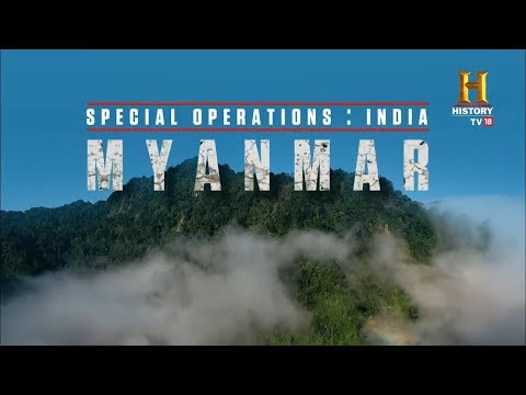 Indian Army cross Border Surgical strike in Myanmar | History TV Full documentary | English