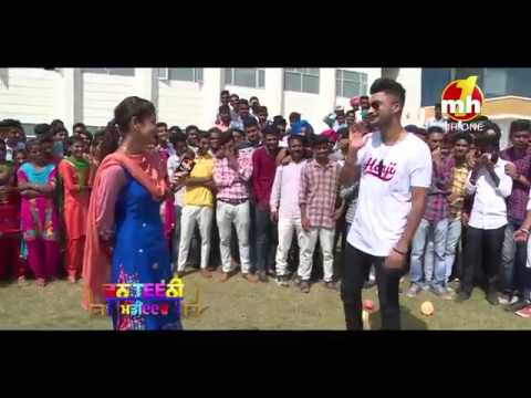 Canteeni Mandeer | The Enlightened Group Of Colleges, Jhunir, Punjab | MH ONE Music