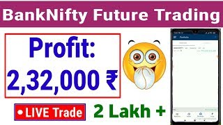 BankNifty Future Live Trading In Upstox | Profit : 2,00,000 Rs. | Intraday Trading