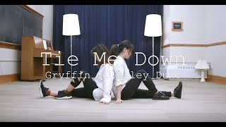 [KRUSH] Gryffin ft. Elley Duhé - Tie Me Down Cover (1MILLION Choreography)