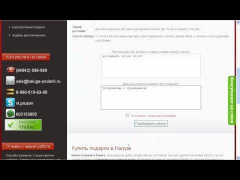 Оплата банковской картой онлайн -  в Перми