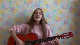 Open Kids - Кажется (Cover)