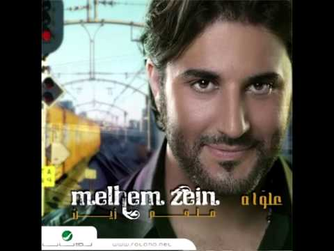 MELHEM MP3 TÉLÉCHARGER BAD ZEIN KABAD