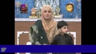 MashaAllah Aeysha Fatima with Hooria appo in Eid proggramme...MashaAllah