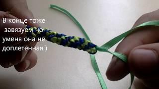 Урок 8. Как сплести фенечку из ленточек (2 способ)(, 2013-05-19T12:30:38.000Z)