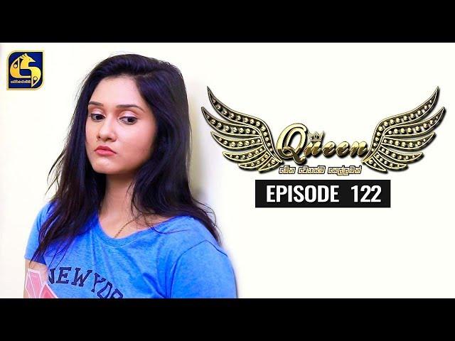 Queen Episode 122 || ''ක්වීන්'' ||  24th January 2020