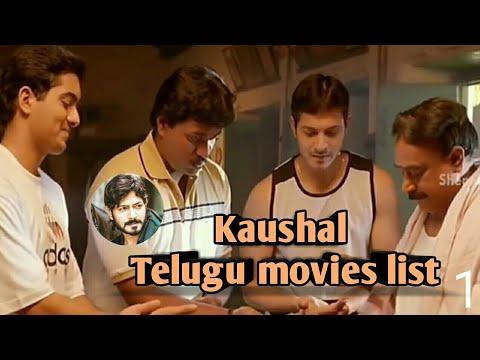 Kaushal acted telugu movies list/ Kaushal Manda | Kaushal Army