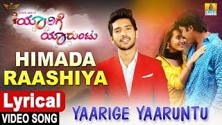 Himada Raashiya Lyrical Song   Yaarige Yaaruntu Kannada Movie   Arman Malik,Supriya Lohith