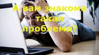 Обучение в школе Ваш старт в Internet.wmv