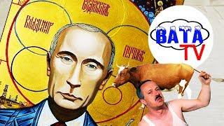Как Путин России чудеса чудотворил