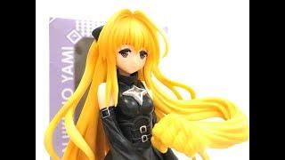 To Love Ru Darkness Golden Darkness Konjiki no Yami Figure