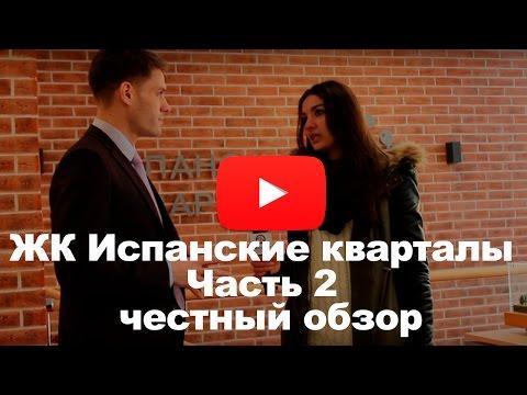 Новостройки эконом-класса в Новой Москве, новостройки дешево