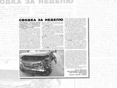 АНОНС ГАЗЕТЫ, ТРК «Волна-плюс», г. Печора, на 22 10 2020